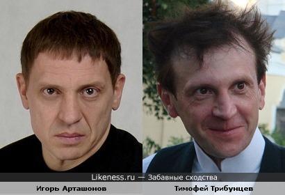 Актеры Игорь Арташонов и Тимофей Трибунцев