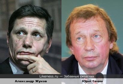 Государственный деятель РФ Александр Жуков и футбольный тренер Юрий Семин