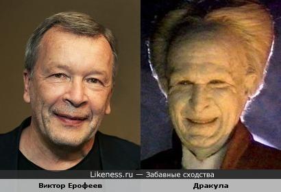 Писатель Виктор Ерофеев и Дракула Брэма Стокера