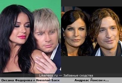 Российская пара Федорова-Басков и шведский певец Андреас Йонсон с какой-то woman: вот только не знаю, кто она - может мисс Швеция? :-)