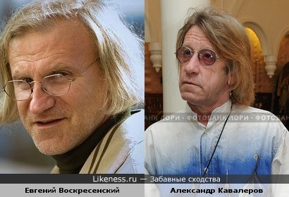 Актеры Евгений Воскресенский и Александр Кавалеров