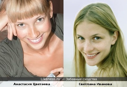 Актрисы Анастасия Цветаева и Светлана Иванова