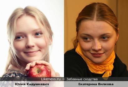 Актрисы Юлия Кадушкевич и Екатерина Вилкова