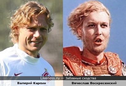 Тренер Валерий Карпин и Финист - ясный сокол (Вячеслав Воскресенский)