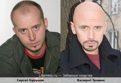 Актеры Сергей Бурунов и Валерий Трошин
