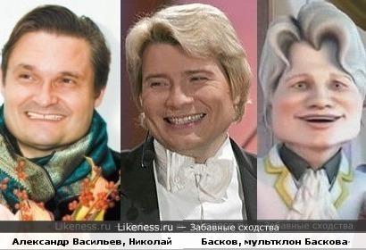 Александр Васильев напоминает Николая Баскова и его мультяшную копию