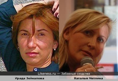 Журналистки Ирада Зейналова и Наталья Метлина