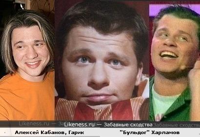 Алексей Кабанов и Гарик Харламов в двойном флаконе