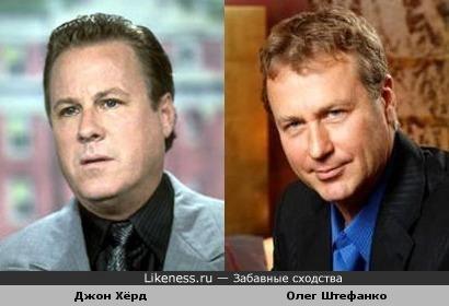 """Актеры Джон Хёрд (папа из фильма """"Один дома"""") и Олег Штефанко"""