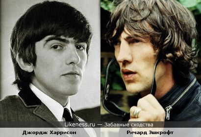 Британские музыканты Джордж Харрисон (The Beatles) и Ричард Эшкрофт (The Verve)