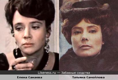 Актрисы Елена Санаева и Татьяна Самойлова имеют небольшое сходство