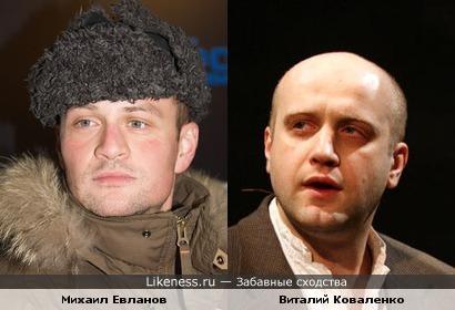 Актеры Михаил Евланов и Виталий Коваленко