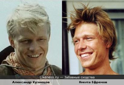 Актеры Александр Кузнецов и Никита Ефремов