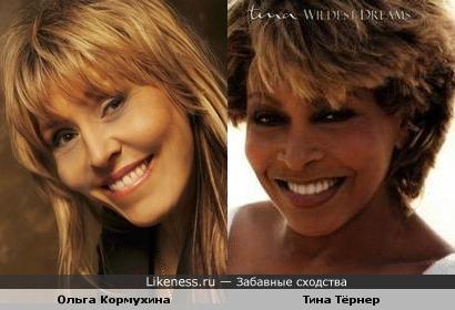 Ольга Кормухина - русская Тина Тёрнер