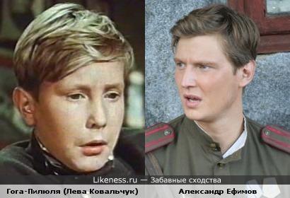 """Такое впечатление, что актер Александр Ефимов в детстве играл Гогу-Пилюлю в сказке """"Старик Хоттабыч"""""""