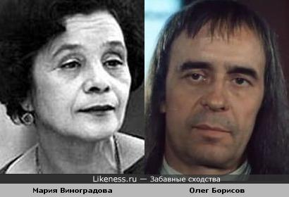 Советские актеры Мария Виноградова и Олег Борисов