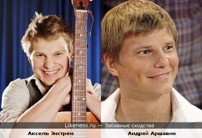 Участник Евровидения-2011 от Финляндии Paradise Oskar (Аксель Энстрём) и Андрей Аршавин