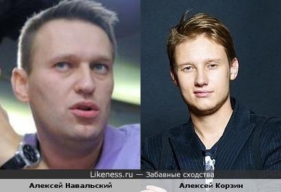 """Алексей Корзин из """"Челси"""" в своем новом имидже стал походить на известного блогера Алексея Навальского"""