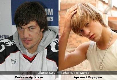 """Невероятно, но хоккеист-тафгай Евгений Артюхин немного смахивает на Арсения Бородина из """"Челси"""""""