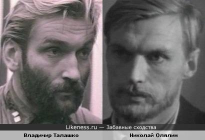Советские актеры Владимир Талашко и Николай Олялин