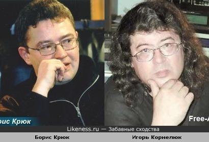 Борис Крюк и Игорь Корнелюк