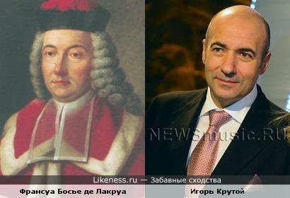 Франсуа Босье де Лакруа и Игорь Крутой