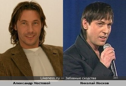 Футболист Александр Мостовой и певец Николай Носков