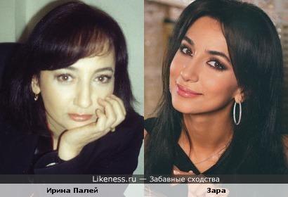Телеведущая Ирина Палей и певица Зара