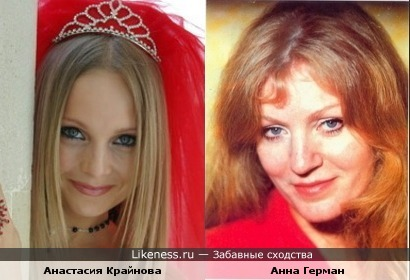 """Певицы Анасатсия Крайнова (экс-участница группы """"Тутси"""") и Анна Герман"""