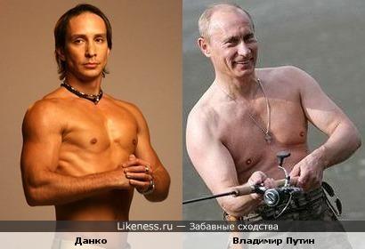 Певец Данко - это Владимир Владимирович в молодости?
