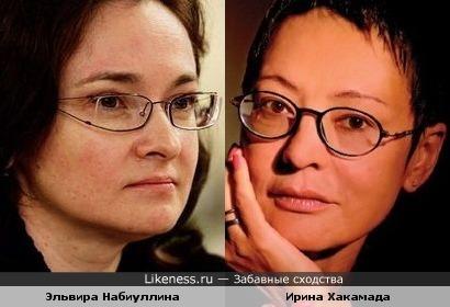 Министр экономического развития России Эльвира Набиуллина и Ирина Хакамада