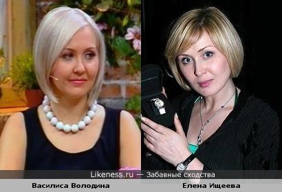 Телеведущие Василиса Володина и Елена Ищеева