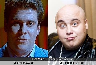 """""""Обрили уже"""" (Денис Мацуев и Доминик Джокер)"""
