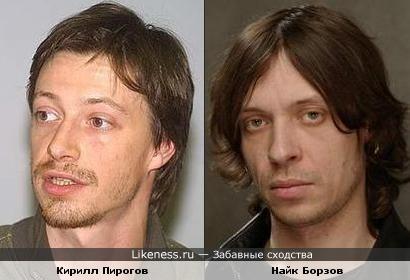 Актер Кирилл Пирогов и рок-музыкант Найк Борзов