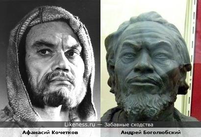Актер Афанасий Кочетков в образе и скульптурный портрет великого князя Андрея Боголюбского