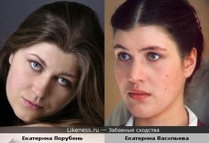 Актрисы Екатерина Порубень и Екатерина Васильева