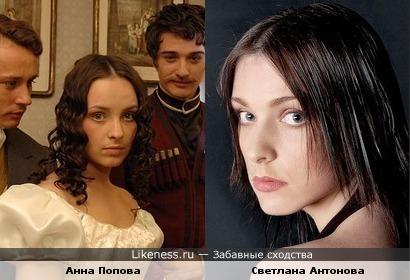 Актрисы Анна Попова и Светлана Антонова