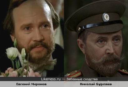 С годами актеры Евгений Миронов и Николай Бурляев стали напоминать друг друга