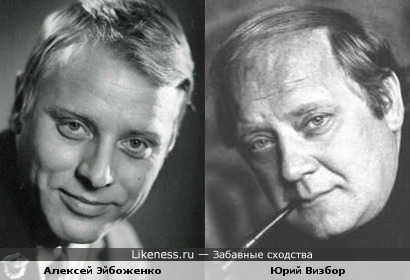 Советский актер Алексей Эйбоженко и бард Юрий Визбор