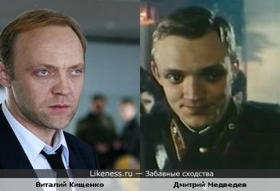 Актеры Виталий Кищенко и Дмитрий Медведев
