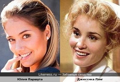 """Юлия Паршута из группы """"Инь-Ян"""" и актриса Джессика Лэнг"""
