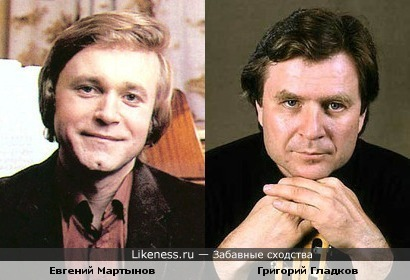 Певцы Евгений Мартынов и Григорий Гладков