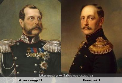 Императоры Всероссийские Александр II и Николай I