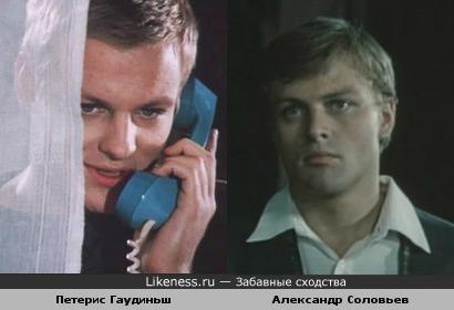 Актеры Петерис Гаудиньш и Александр Соловьев