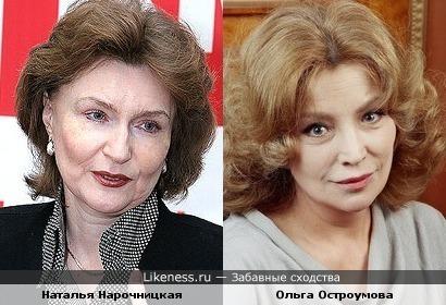 Политолог Наталья Нарочницкая и актриса Ольга Остроумова
