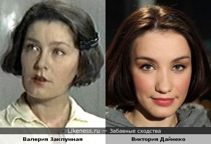 Актриса Валерия Заклунная и певица Виктория Дайнеко