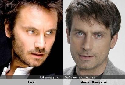 Итальянский певец Нек и российский актер Илья Шакунов