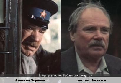 Русские актеры Алексей Миронов и Николай Пастухов