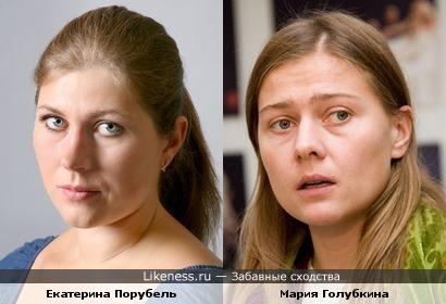 Актрисы Екатерина Порубель и Мария Голубкина