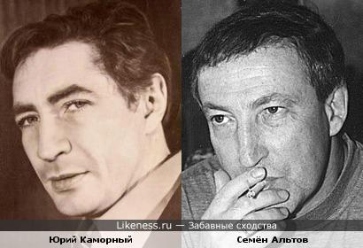 Актер Юрий Каморный и писатель-сатирик Семён Альтов